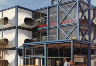 AZM-kantoor (Het toetergebouw)