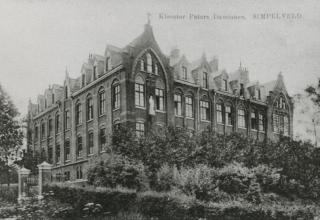 Klooster Damianeum (Simpelveld)