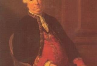 Bestuur (17e en 18e eeuw)